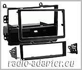 Radioblende Einbaurahmen passend für NISSAN Primera P11 Radio Blende 1 DIN