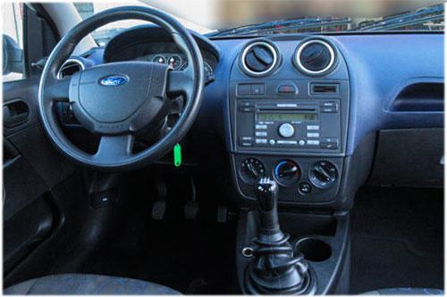 Ford-Fiesta-Radio-2006 Ford Fiesta Radioeinbauset 1 DIN mit Fach Silber Ford Fiesta Radioeinbauset 1 DIN mit Fach Silber Ford Fiesta Radio 2006